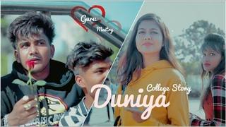 Duniyaa   College Love Story   Luka Chuppi    Akhil   Radhe Creation