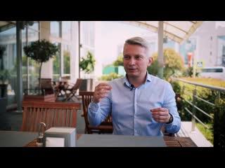 Александр Боев об уверенности, доверии и своей программе на Саммите