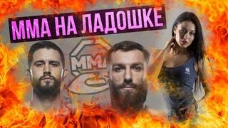 Разбор боя - Карлос Кондит vs Майкл Кьеза - UFC 232