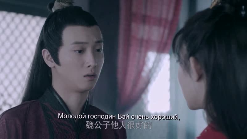 The Untamed Неукротимый Wen Qing Wen Ning