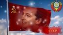 Я хочу в Ту Страну исп А Куряев монтаж видео от Анатолия С