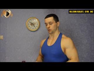 7 ошибок тренирующихся без 'витаминов' и 3 Лучших Схемы тренировок.mp4