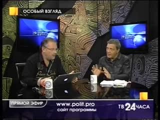 Александр Невзоров про похудение
