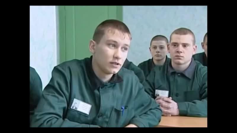 Дети в тюрьме ЗИПОПО