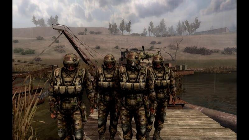 Фразы военных из S.T.A.L.K.E.R.