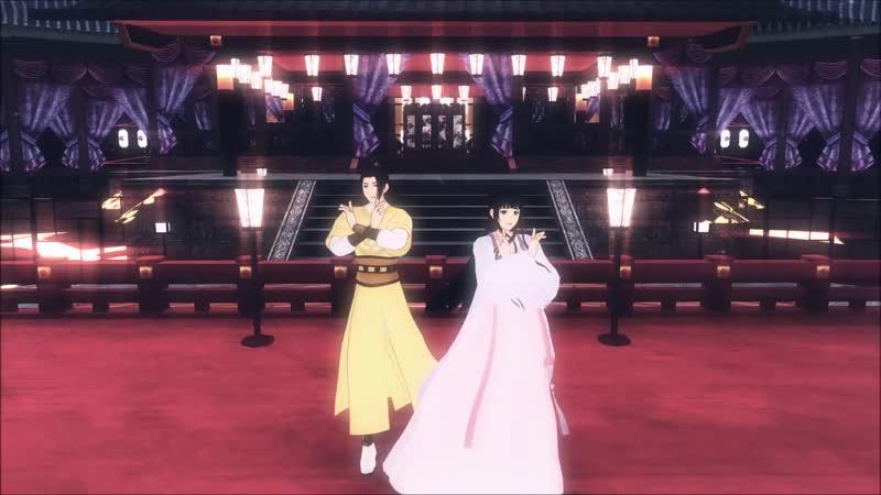 Mo Dao Zu Shi танцы MMD 汪睿 Цзы Сюань Цзинь и Цзян Янь Ли Магистр дьявольского культа dance