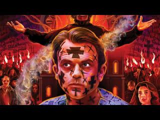 В пасти безумия / in the mouth of madness. 1994 перевод андрей гаврилов. vhs [vk.com/era_vhs]