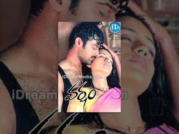 Varsham Telugu Full Movie Prabhas Trisha Gopichand Sobhan Devi Sri Prasad