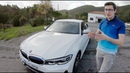СНОВА ЛУЧШАЯ. BMW 3 SERIES 2019. Тест-драйв и обзор новой трешки БМВ G20
