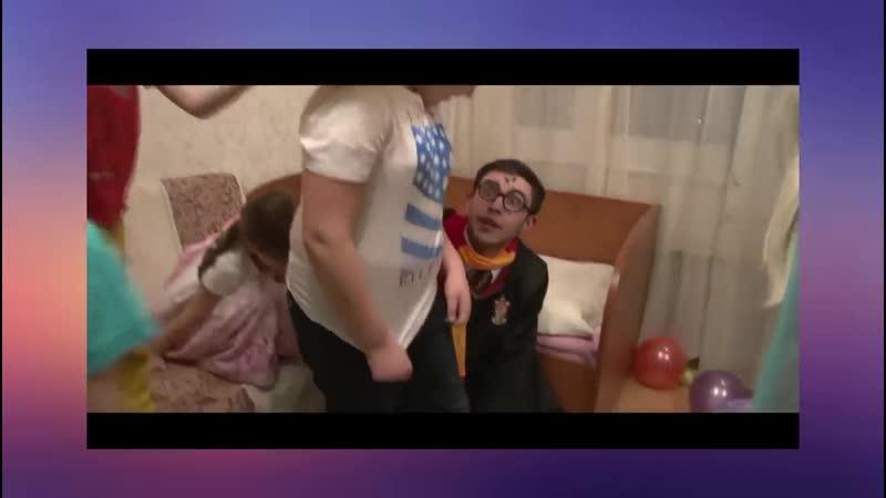 Kaк удивили Ксюшеньку в ДР