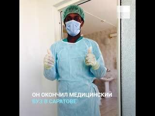 Нетипичный для Сибири молодой врач