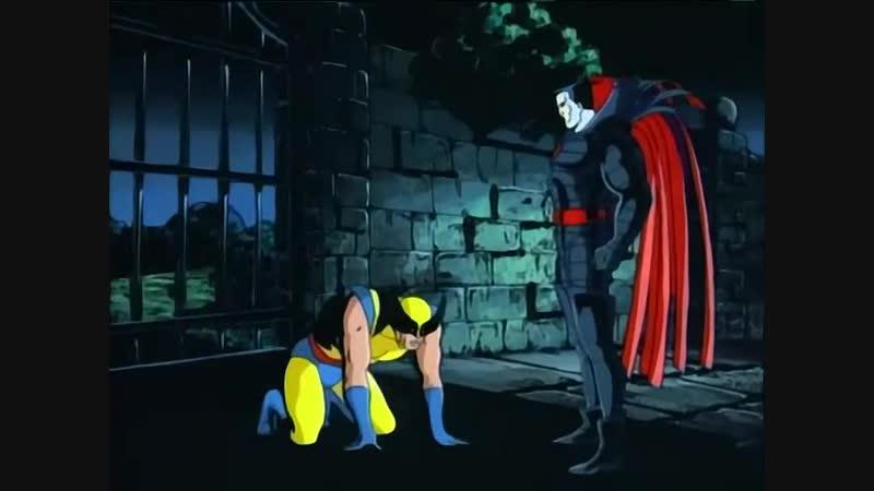 Люди Икс | X-Men - (Пока смерть не разлучит часть 2 (15 Серия)