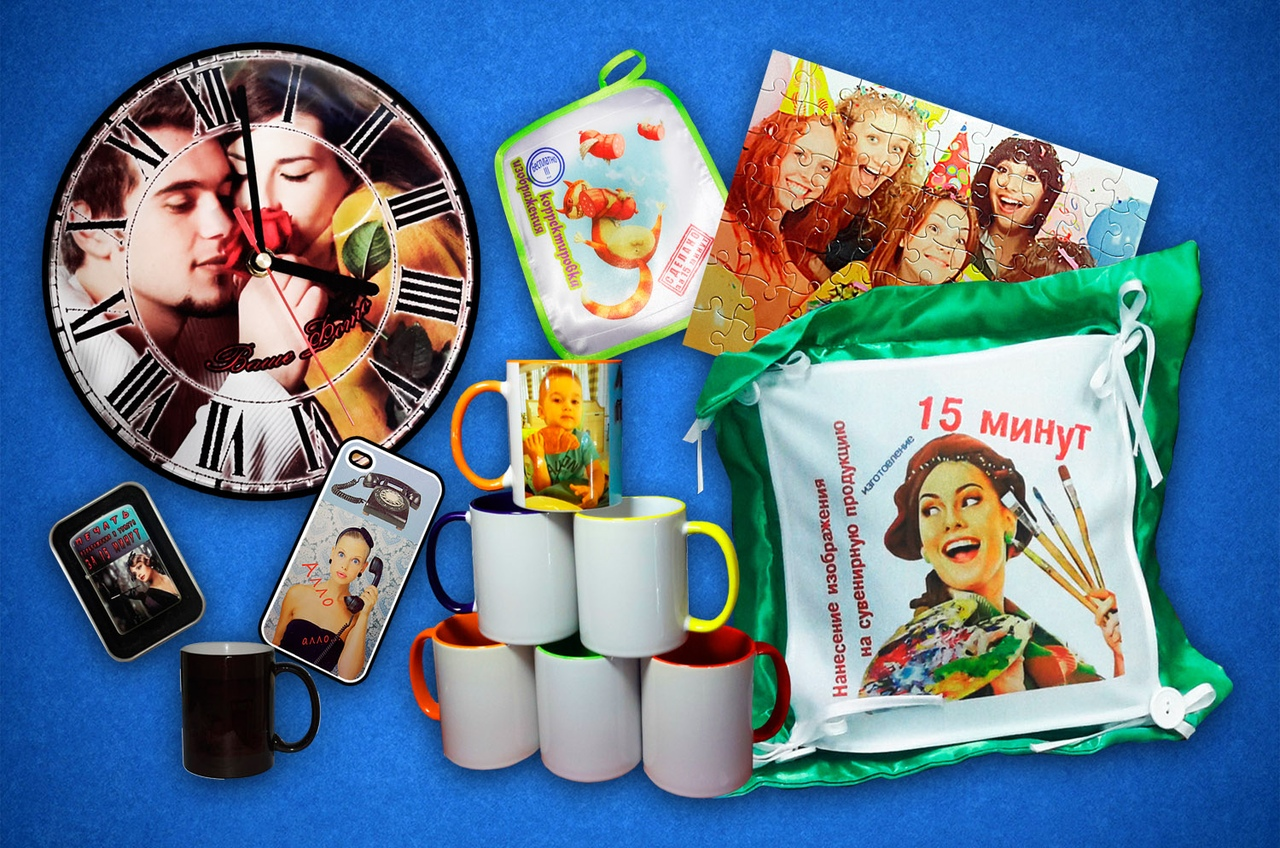 как сделать сувениры с вашим фото москва чеховском