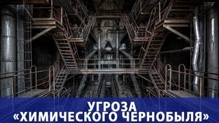 Почему власти не ликвидируют заброшенный иркутский «Усольехимпром»?
