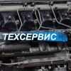 Магазин ТЕХСЕРВИС Запасные части КАМАЗ, Урал