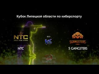 CS:GO Кубок Липецкой области по киберспорту   Комментирует: @rreimon Финальный день
