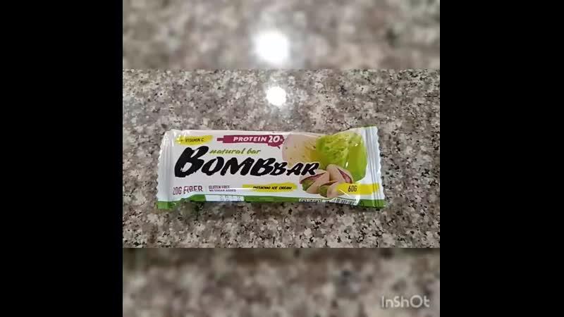бомбар