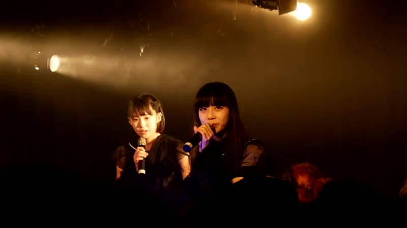 THERE THERE THERES 渋谷O-nest AQBI DIG your JOY, YEAH!! -除夜- 31/12/2019