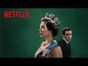 The Crown Season 3 Tráiler Netflix