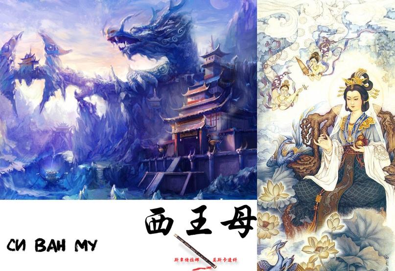 Юэчжи — белые кочевники Древнего Китая, изображение №4