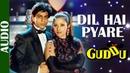 Dil Hai Pyare - Full Song | Guddu | Shahrukh Khan Manisha Koirala | 90's Superhit Hindi Song