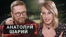 Анатолий Шарий о расизме работе на Кремль и мести Порошенко ОСТОРОЖНО СОБЧАК