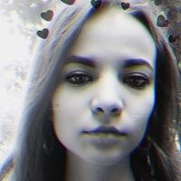 Анастасия Федосеева