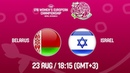 LIVE - Belarus v Israel - FIBA U16 Women's European Championship Division B 2019