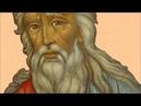 Величание Святому Апостолу Андрею Первозванному