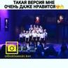 """@odnoklassniki.kav on Instagram: """"😂_ сингер музыка песни ☺видеодня видеоржач видеоприколы видеосмешное лол малыха смешно смешноевидео с..."""