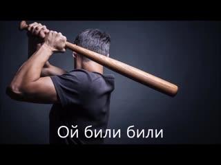 Ай Магадан... Таркан