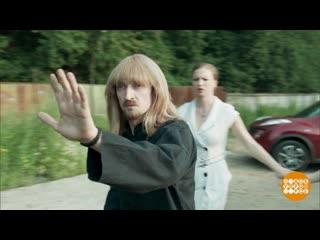 «Волшебник»: премьера наПервом. Доброе утро
