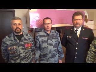 ОМОН - БОМЖи обратились к Путину и Медведеву Росгвардия выселяет пенсионеров ОМОНА