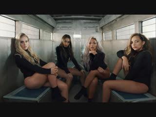Премьера. Little Mix feat. Nicki Minaj - Woman Like Me