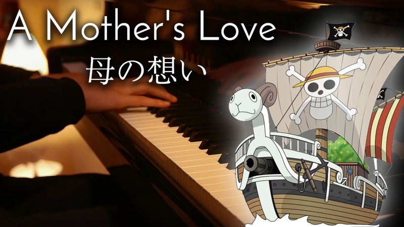 SLSMusic|海賊王配樂|母の想い A Mother s Love ONE PIECE Piano Cover