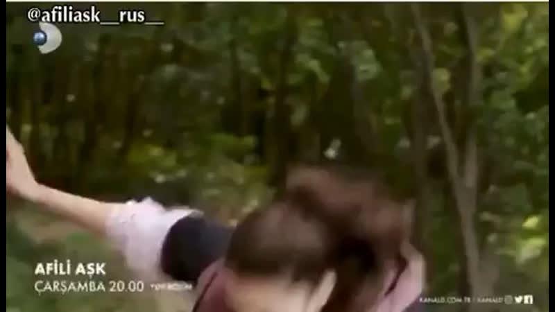 1 фраг 15 серии Любовь Напоказ рус субтитры