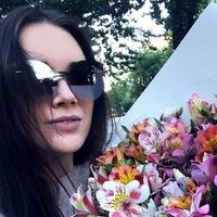 Екатерина Якутова
