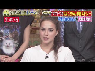 Alina zagitova 2019.07.24 japanese tv show 1080p!!