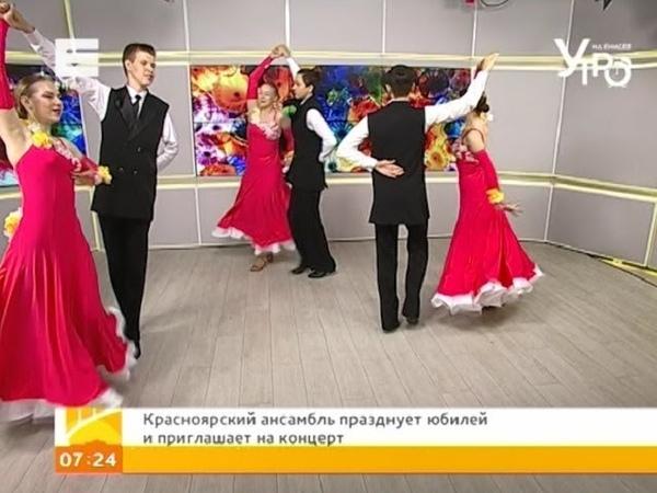 Студия танцевального мастерства «Чудо-вальс»