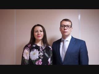 Юлия и Олег Ивановы_WES_весна_2019