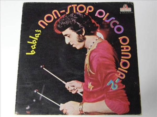 Babla - Pag Ghungroo Bandh (1982)