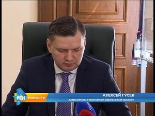 О новых правилах налогообложения рассказал вице-губернатор Смоленщины