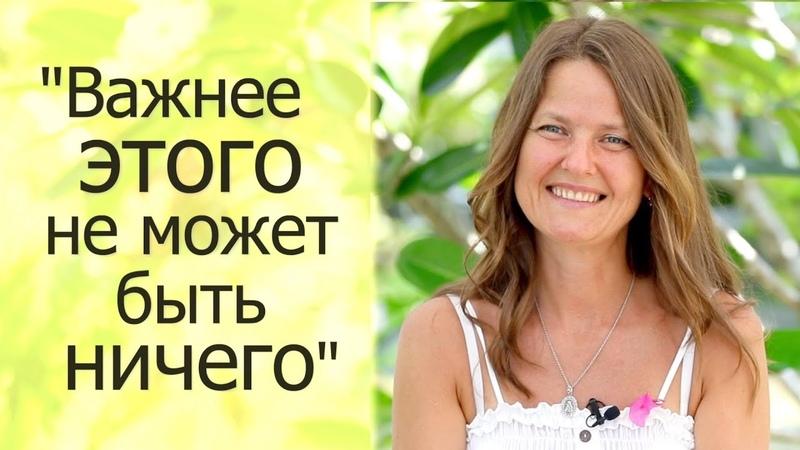 Отзыв о ритрите с Артуром Сита (зима 2019) - Татьяна, Минск