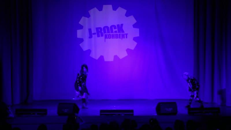 Aki и Nao (Arlequin) - Leo и Yuuki, косплей-команда Hidzoku (Железнодорожный, Москва) - J-Rock Конвент 2019