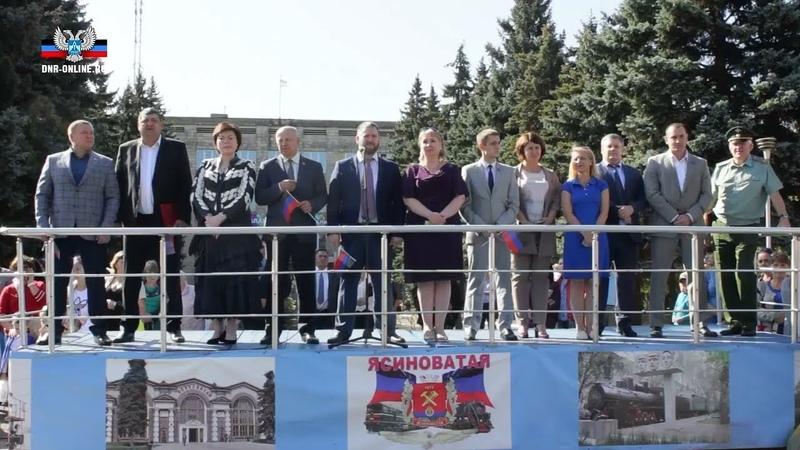 Карнавал по случаю 147-летия города Ясиноватой