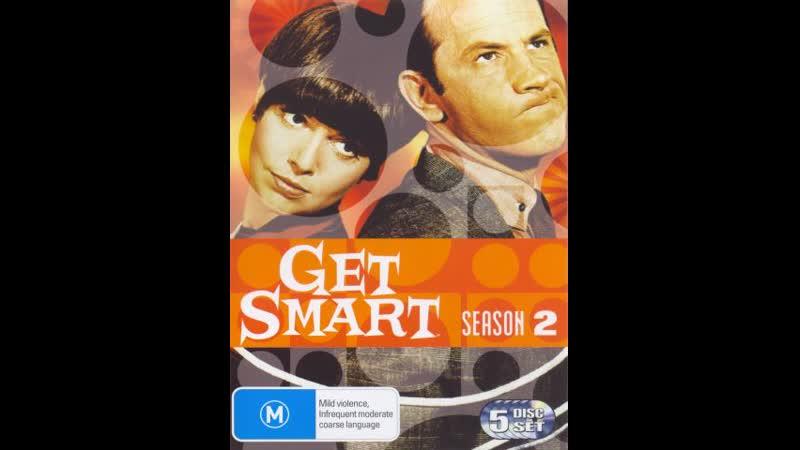 Напряги извилины 2-30 «Человек по имени Смарт часть 3» (1967)