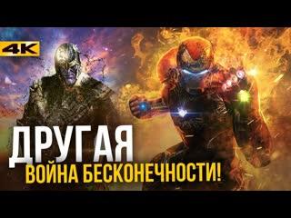 [marvel/dc geek movies] главные раскрытия киновселенной marvel. интервью и официальные комиксы.