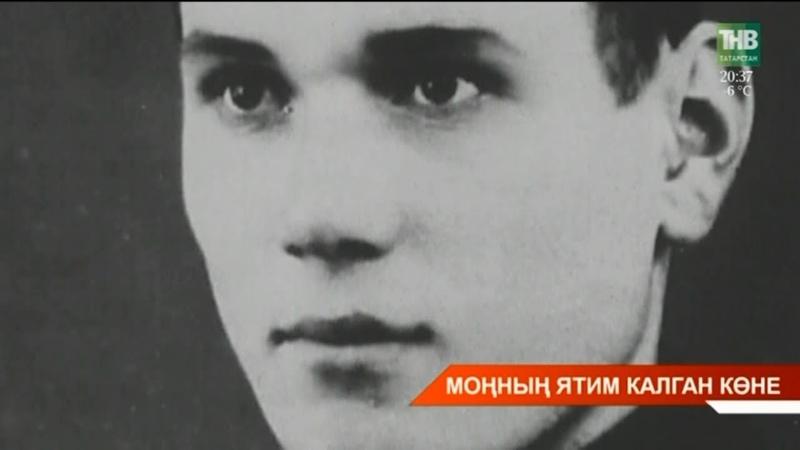 Илhам Шакиров: моңның ятим калган көне   ТНВ