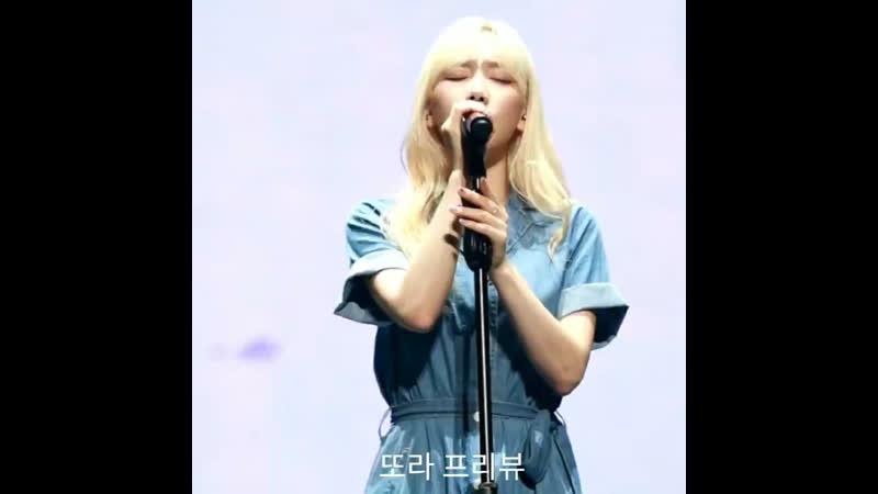 [190728] taeyeon - train to chuncheon (Beanpole 30th Anniversary Concert)