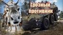 Олень отправил в госпиталь 12 финских военных